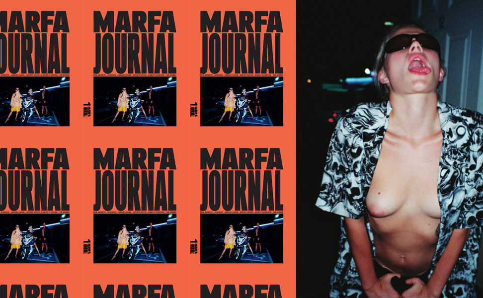 marfa-journal-issue-1